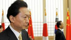 Бывший премьер-министр Японии Юкио Хатояма. Архивное фото