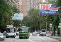 На одной из улиц города Донецка. Архивное фото