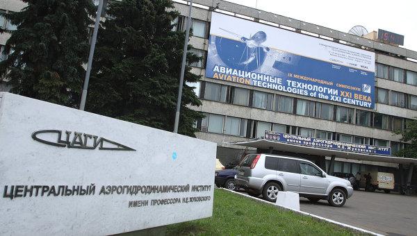 Здание ЦАГИ в Жуковском