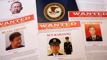 Пресс-материалы о китайских военных, обвиняемых США в промышленном шпионаже