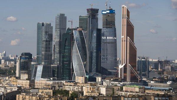 Вид на Московский международный деловой центр Москва-Сити в Москве.