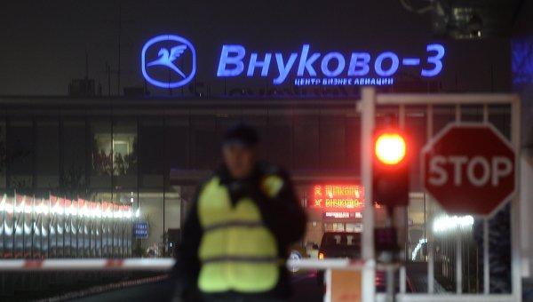 Контрольно-пропускной пункт терминала аэропорта Внуково-3