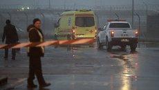 Крушение самолета во Внуково. Ахивное фото