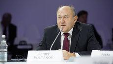 Гендиректор Фонда содействия развитию малых форм предприятий в научно-технической сфере Сергей Поляков
