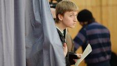 Внеочередные выборы народных депутатов Украины