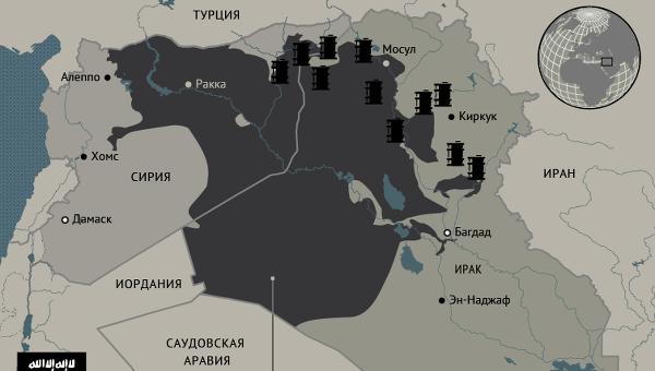 """Террористическая группировка """"Исламское государство"""""""
