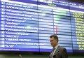 Результаты парламентских выборов в штаб-квартире комиссии