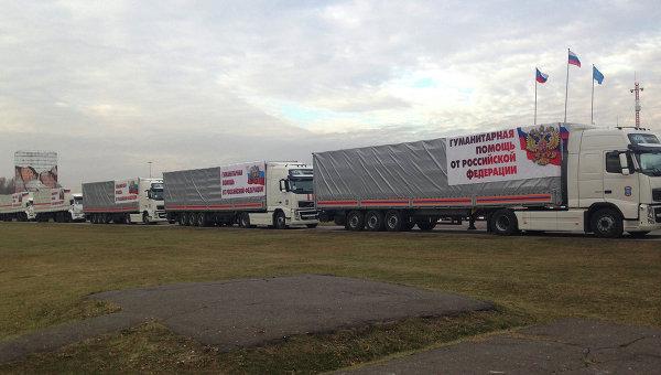 Гуманитарный конвой в Украину. Ногинск
