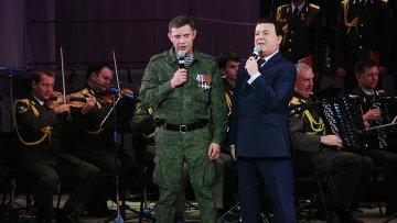 Певец Иосиф Кобзон в Донецкой области