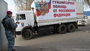 Российская колонна с гуманитарной помощью, архивное фото