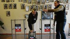 Донецк накануне выборов