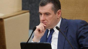 Председатель комитета ГД по делам СНГ, евразийской интеграции и связям с соотечественниками Леонид Слуцкий. Архивное фото