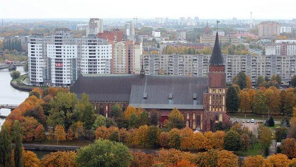 Вид на Кафедральный Собор на острове Канта в городе Калининграде