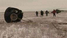 Момент приземления капсулы Союз с тремя космонавтами на борту