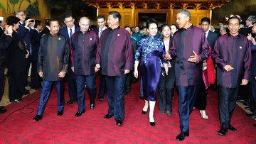 Главы государств стран участников саммита АТЭС в Пекине. Архивное фото