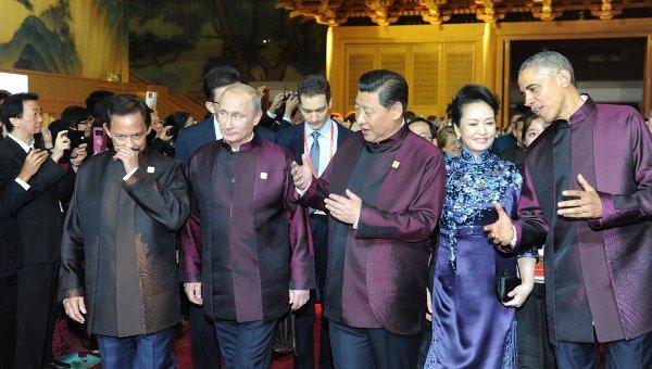 Главы государств участниц саммита АТЭС в Пекине