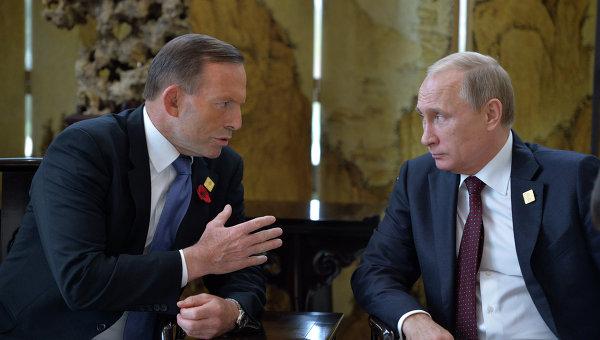 Президент России Владимир Путин и премьер-министр Австралии Тони Эббот