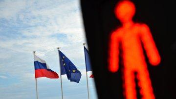 Флаги России и ЕС на набережной Ниццы. Архивное фото