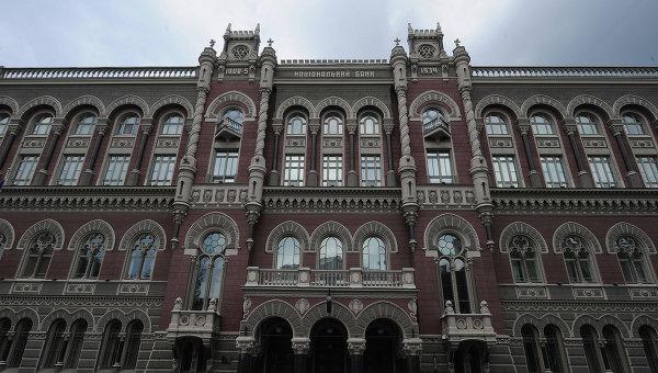 Здание Национального банка Украины в Киеве, архивное фото