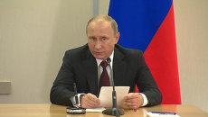 Путин пообещал Абхазии пять миллиардов рублей по договору о союзничестве