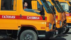 Презентация новых автомобилей ГУП МОСГАЗ
