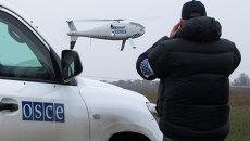 Представитель ОБСЕ на Украине. Архивное фото
