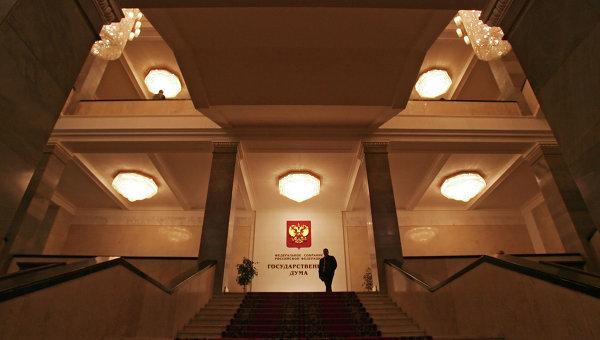 Вход в Госдуму РФ, архивное фото