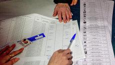 Парламентские выборы в Молдавии. Архивное фото
