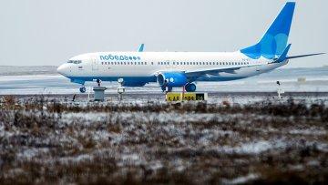 Самолет бюджетной авиакомпании Победа в аэропорту Внуково