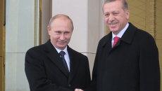 Встреча Владимира Путина с Реджепом Тайипом Эрдоганом. Архивное фото