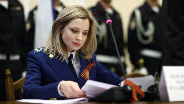 Прокурор Крыма Наталья Поклонская. Архивное фото