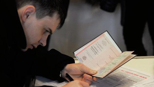 Регионам РФ установят показатели потрудоустройству
