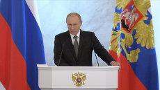 Путин о замороженных налогах и льготах для начинающих бизнесменов