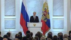 Послание Путина Федеральному собранию: Украина, санкции, рубль и налоги