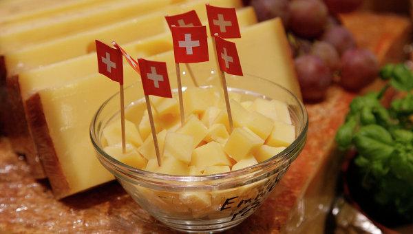 Россельхознадзор разрешил восьми компаниям Швейцарии поставлять сыры