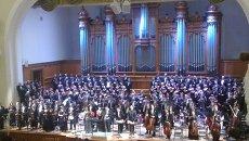 Реквием Верди в Большом зале Московской консерватории