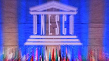 ЮНЕСКО. Архивное фото