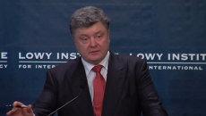 Порошенко объявил об установлении настоящего перемирия в Донбассе