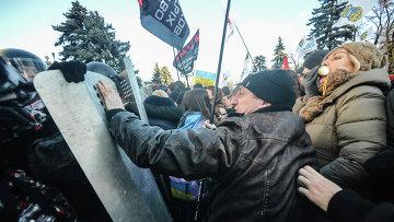 Протестные акции в центре Киева
