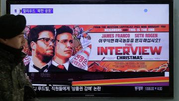 Реклама фильма Интервью, архивное фото