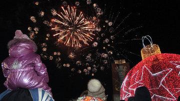 Празднование Нового года, архивное фото