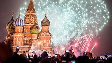 Салют на Красной площади, Москва, Архивное фото