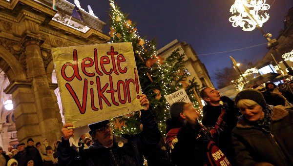 Антиправительственная демонстрация в Будапеште