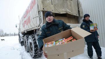 Одиннадцатый российский гуманитарный конвой для Донбасса формируется в Ростовской области