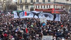 Парижане вышли на марш против терроризма с карикатурами Charlie Hebdo в руках