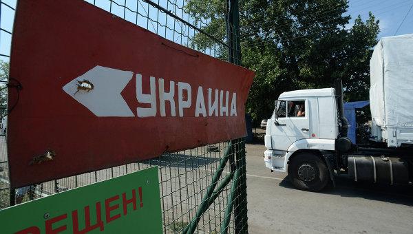 Российско-украинская граница, архивное фото