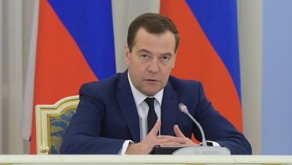 Премьер-министр РФ Д.Медведев провел совещание по вопросу стабильного функционирования отраслей сельского хозяйства