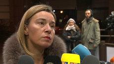 Глава дипломатии ЕС о повестке встречи глав МИД Евросоюза, посвященной РФ