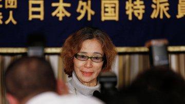 Мать захваченного в заложники Кэндзи Гото