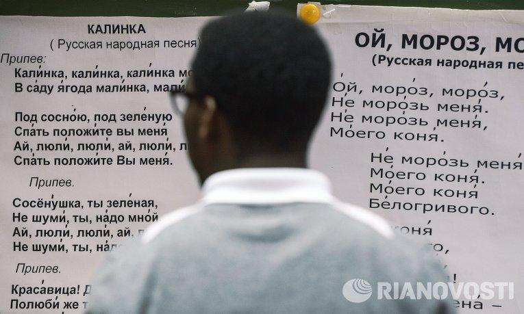 Студент на уроке музыкальной фонетики в Российском университете дружбы народов